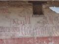 grafitti 402 x 268